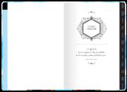 Book-Lovers-Inside-Spread-2